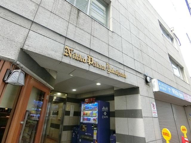 レントライフマンスリー 横浜西口 外観