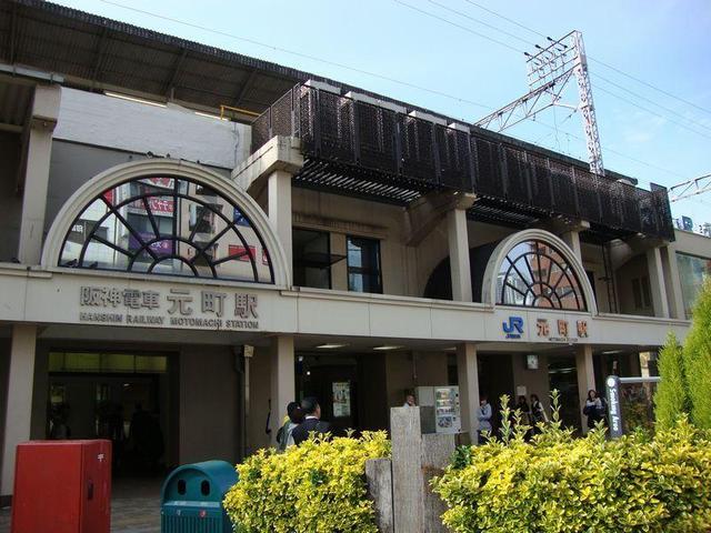 トラスト元町4【JR元町駅徒歩5分!兵庫県庁近く♪】写真2