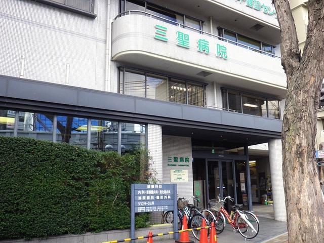 トラスト三宮3【JR三ノ宮駅まで徒歩8分♪ 洗面台独立♪】写真5