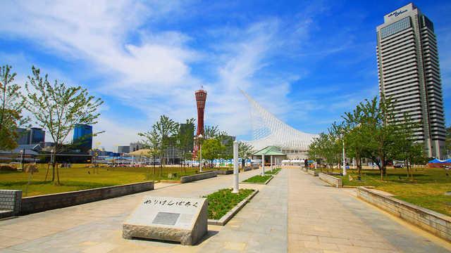 トラスト元町12【人気観光地メリケンパーク近く☀】写真4