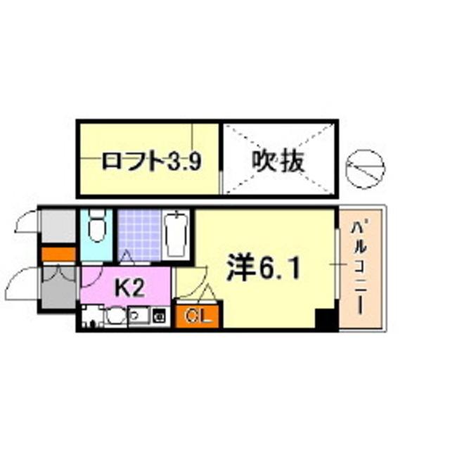 トラスト元町20【花隈駅徒歩6分♪ Wi-Fi無料★】写真10