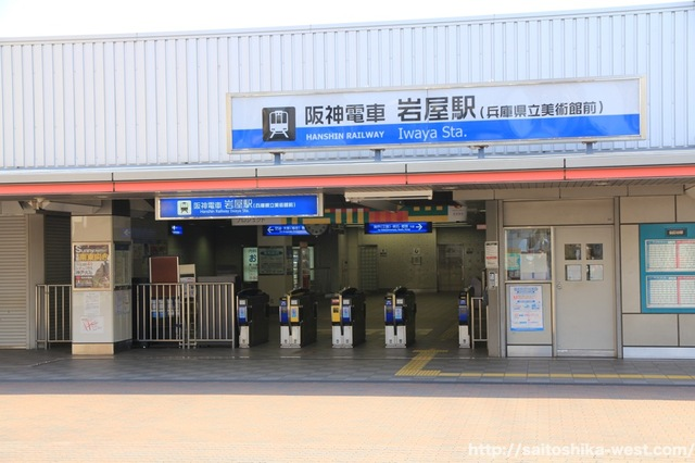 トラスト灘2【JR灘駅徒歩6分♪ デザイナーズ♪】写真2
