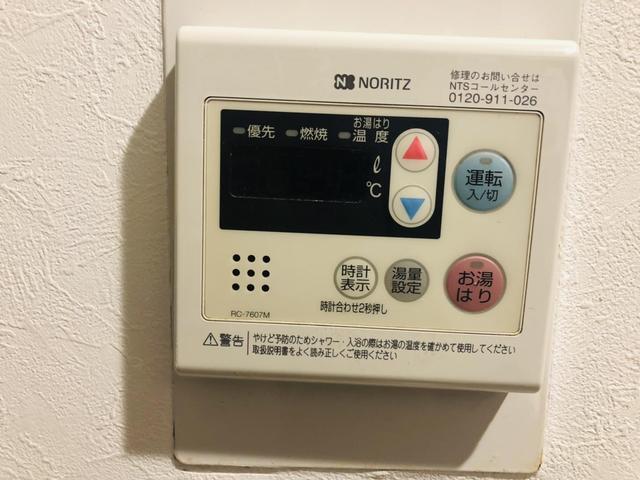 トラスト灘1【✨駅近物件!HAT神戸も徒歩圏内✨】写真24