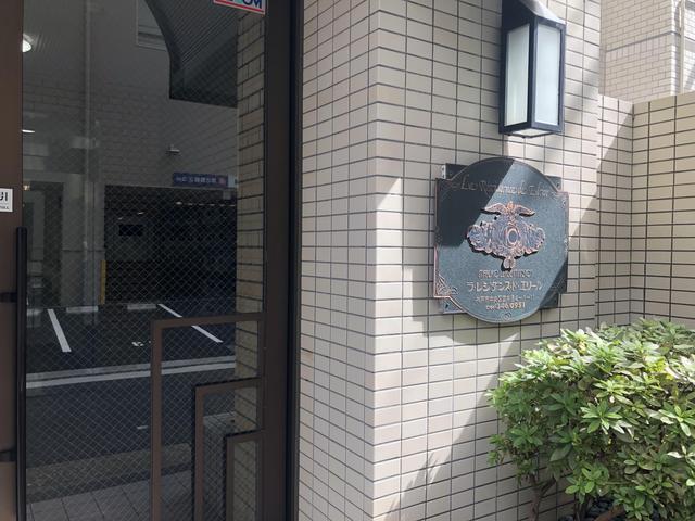 トラスト三宮8【JR三ノ宮駅徒歩4分♪駅近!好立地!】写真3
