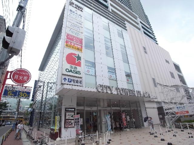 トラスト三宮8【JR三ノ宮駅徒歩4分♪駅近!好立地!】写真4
