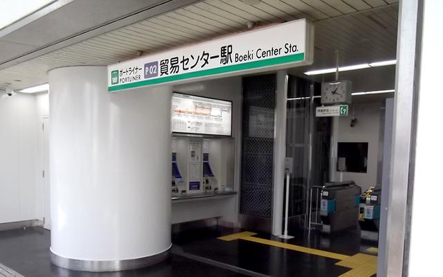 """トラスト三宮9【✨物件すぐ横人気カレー店""""サトナカ""""✨】写真2"""