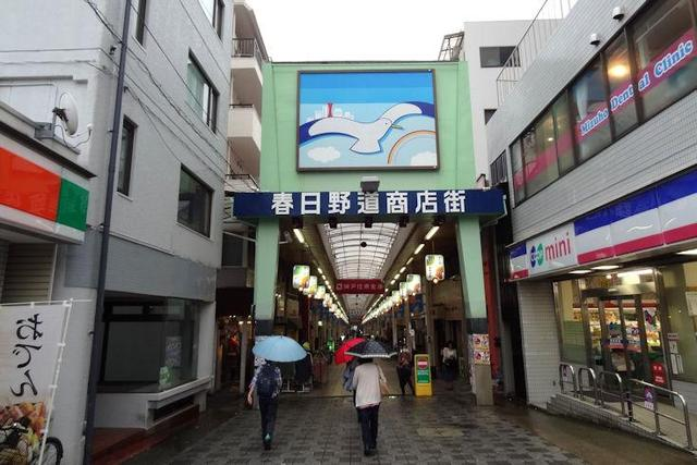 トラスト三宮東8【格安物件♪ 春日野道駅近★】写真4