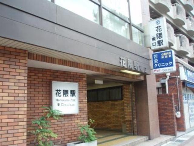 トラスト元町5【3WAYアクセス♪1階にグリルミヤコ★】写真2