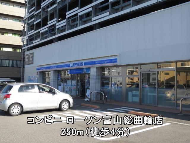 アパマートマンスリー富山駅南 平和通り 1LDK写真14