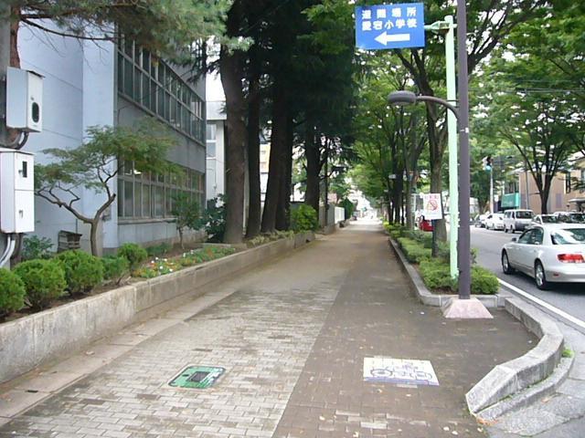 アパマートマンスリー富山駅西 神通本町 2DK写真5