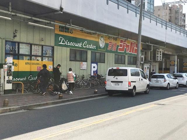 アクロス大阪城前OBPリバーフロント写真5