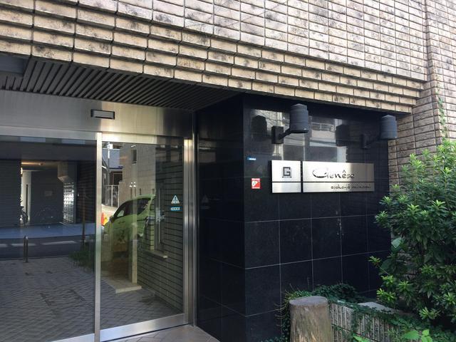 アクロス大阪城南写真2