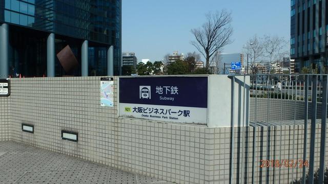 アクロス大阪城北(おおさかじょうきた)写真7