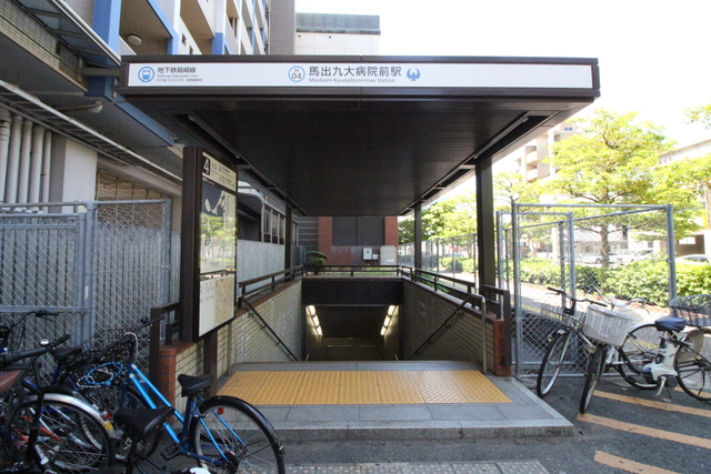 除菌清掃済 さくらす県庁・九大病院前1【Wi-Fi無料!】写真12