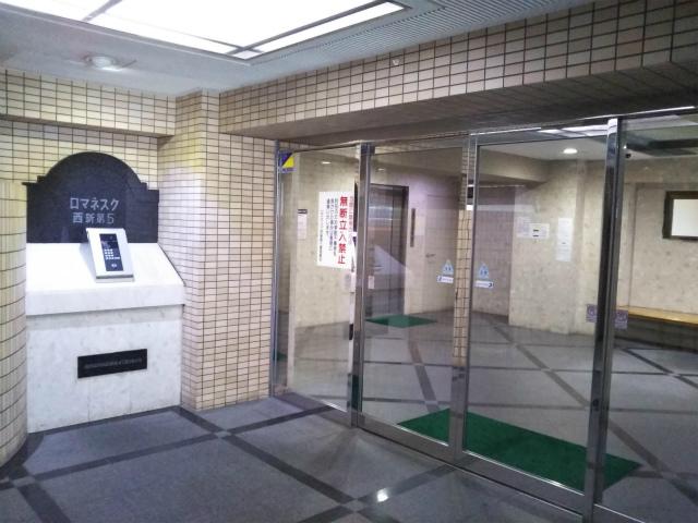 ☆除菌清掃済☆ さくらす西新12【Wi-Fi無料!】写真18