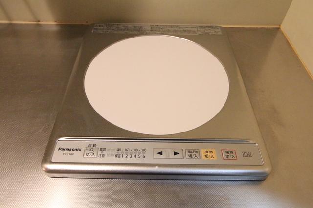 ☆除菌清掃済☆ さくらす博多駅3【Wi-Fi無料!】写真10