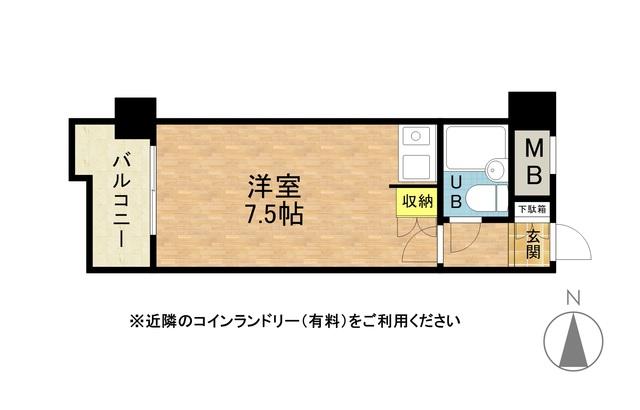 ☆除菌清掃済☆ さくらす博多駅4【Wi-Fi無料!】写真20
