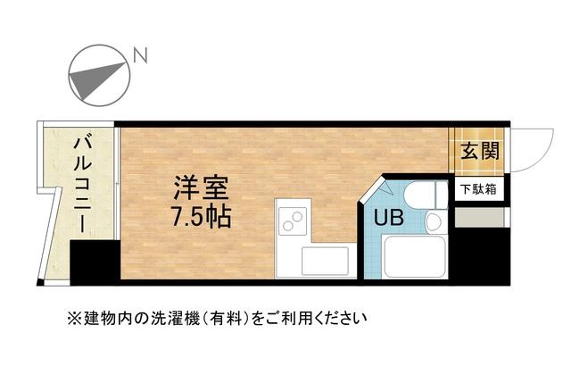 さくらす博多駅11【広めのキッチン♪Wi-Fi無料!】写真20