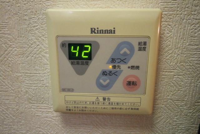☆除菌清掃済☆ さくらす博多駅22【Wi-Fi無料!】写真11