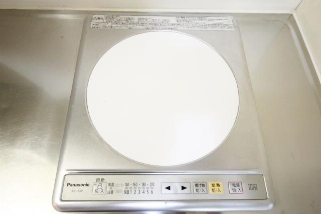 さくらす大濠公園8【大濠公園駅まで徒歩6分!Wi-Fi無料!写真13