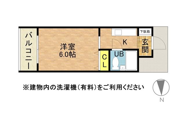 さくらす箱崎1【駅近徒歩2分!オートロック★WI-FI完備】写真4